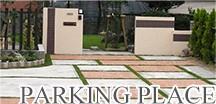 駐車場&車庫拡張&グランドコンクリート&グランドインプルーブ&アラピド・システム