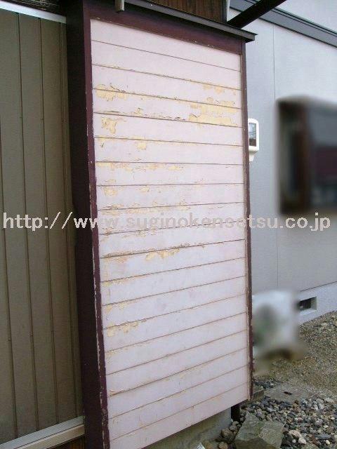 雨戸塗装工事施工前