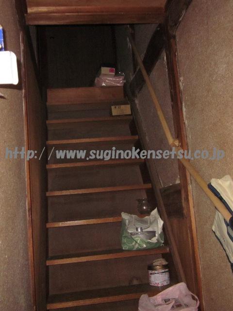 階段 壁、手摺り 施工前