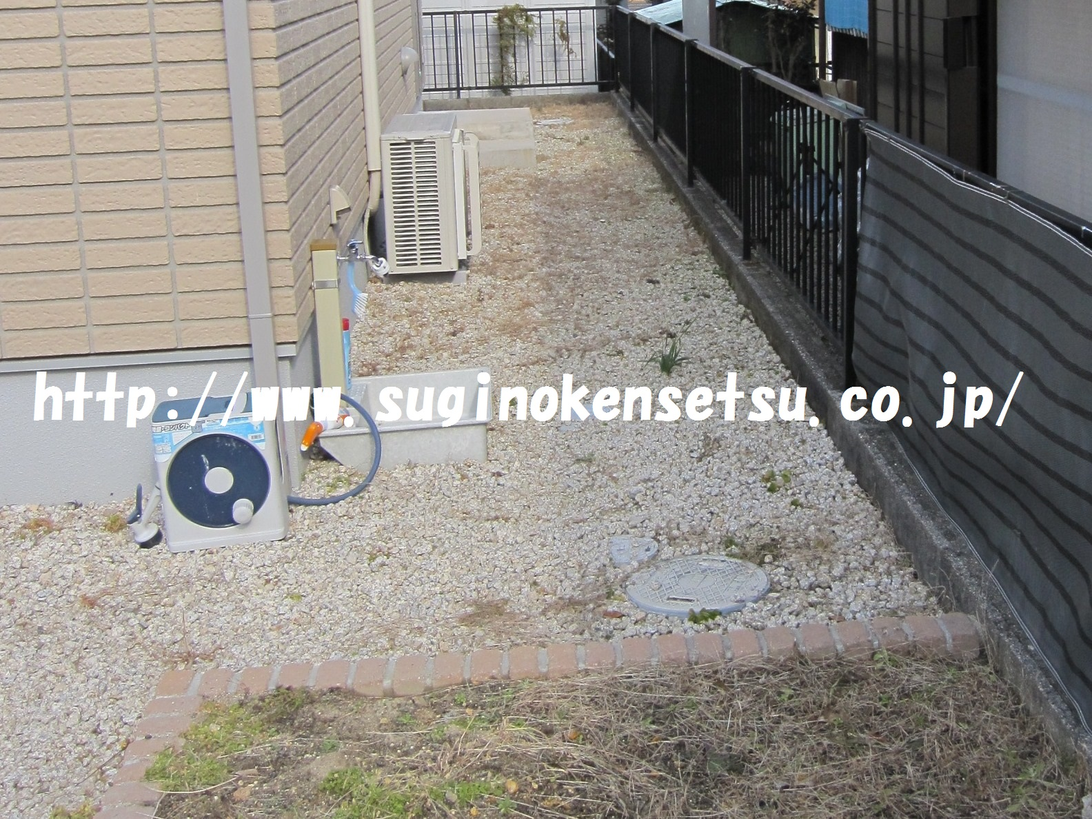 防草シート+砂利① 施工前