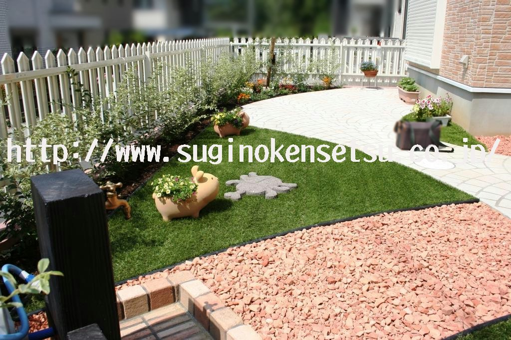 ガーデン 施工後