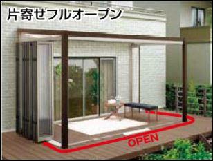 折戸パネル フルオープン時イメージ ※1.5間、2間×6尺と1.5間~3間×8尺サイズが可能です。