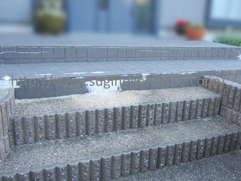 施工前 玄関ポーチ・階段
