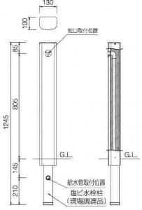 被せるだけでモダンな立水栓に『フォギータイプA』寸法図