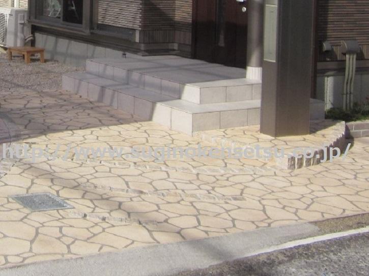 グランドコンクリート