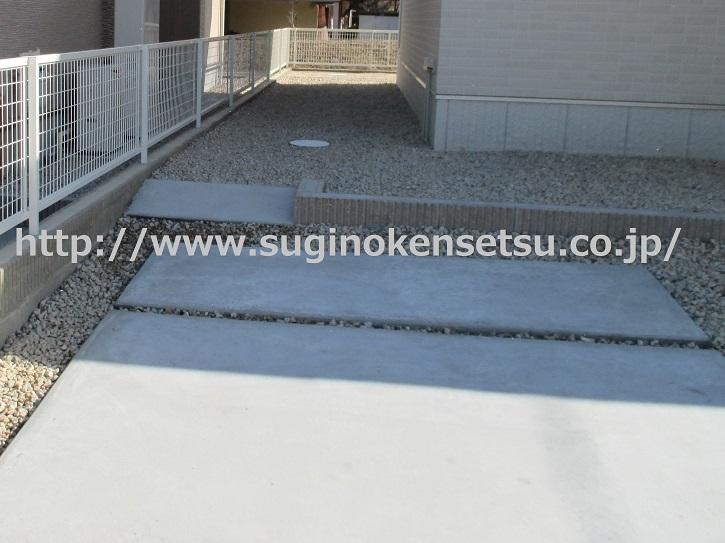 土間コンクリート、スロープ