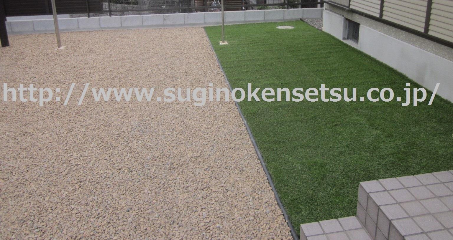 防草対策、砂利敷き、人工芝敷き