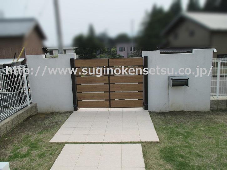 施工前門塀