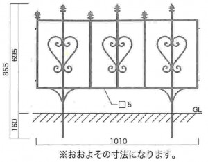 設置が簡単な花壇フェンス『イージーフェンス1007』サイズ