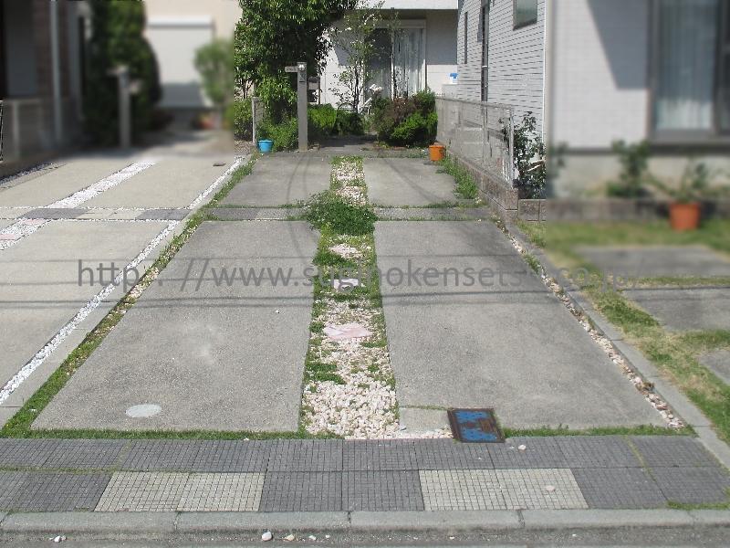 施工前 駐車スペース