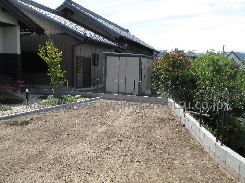 和庭横・施工前