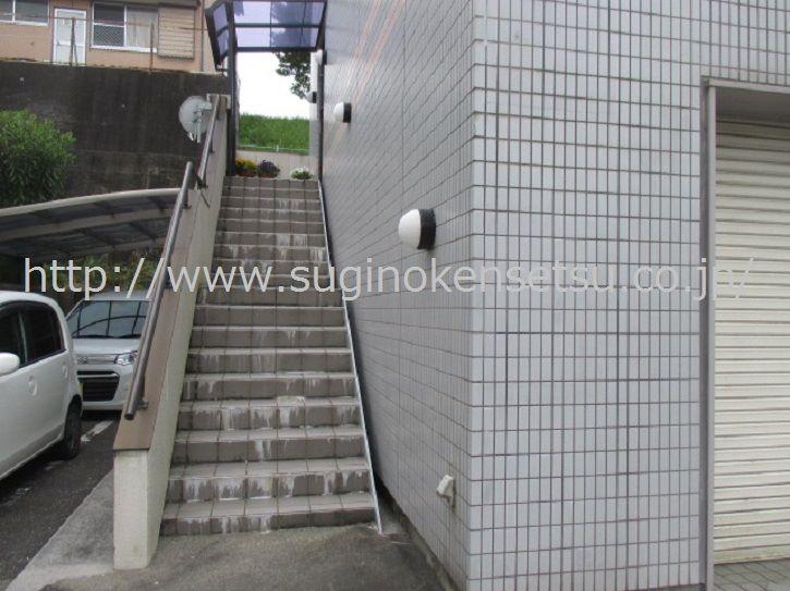 店舗用階段施工前