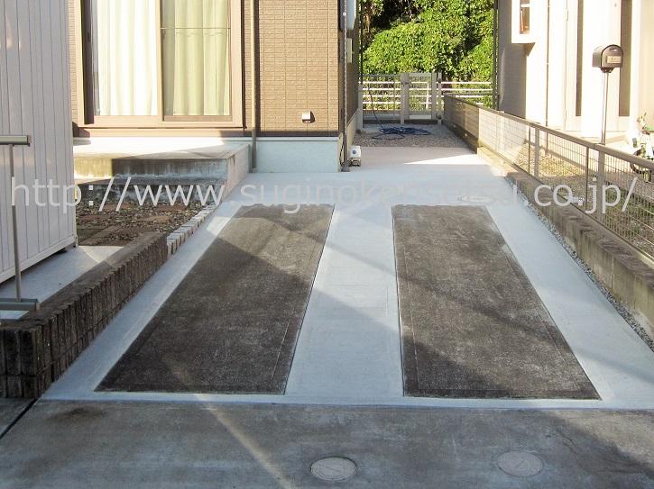 既存駐車スペース、土間コンクリート追加