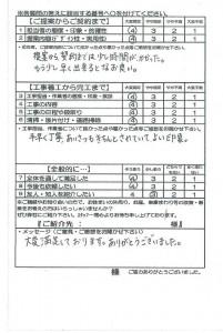 20200319-Mtei