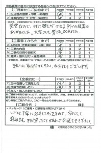 20200610-Ytei