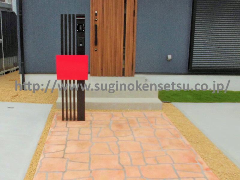アプローチ(グランドコンクリート)・機能門柱